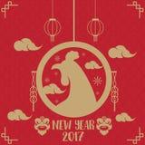Lycklig kinesisk tuppguld 2017 för nytt år Royaltyfria Bilder