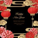 Lycklig kinesisk våg för kurva för lykta för moln för blomma för retro elegant lättnad för nytt år röd rosa stock illustrationer