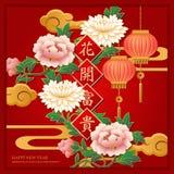 Lycklig kinesisk våg för moln för lykta för blomma för pion för lättnad för retro purle för nytt år guld- och vårrimmat verspar vektor illustrationer