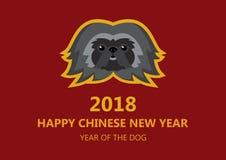 Lycklig kinesisk vektor 2018 för nytt år Royaltyfri Foto