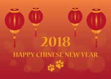 Lycklig kinesisk vektor 2018 för nytt år Royaltyfri Fotografi