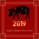 Lycklig kinesisk vektor för nytt år vektor illustrationer
