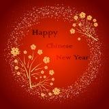 Lycklig kinesisk vektor för nytt år royaltyfri illustrationer