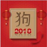 Lycklig kinesisk vektordesign 2018 för nytt år Kinesisk översättning: Hund Fotografering för Bildbyråer