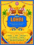 Lycklig Lohri feriebakgrund för Punjabifestival royaltyfri illustrationer