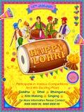 Lycklig Lohri feriebakgrund för Punjabifestival vektor illustrationer