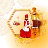 Lycklig Lohri festival av Punjab Indien bakgrund royaltyfri illustrationer