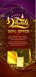 Lycklig mall för reklamblad för Diwali indisk festivalförsäljning Guld- skinande bokstävertext Diwali, shoppingpåsar för vektor L stock illustrationer