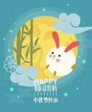 Lycklig mitt- Autumn Festival bakgrund med gullig månekanin royaltyfri illustrationer