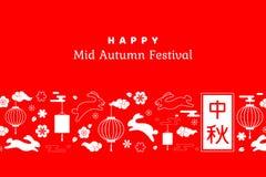 Lycklig mitt- Autumn Festival design vektor illustrationer