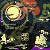 Lycklig mitt--höst för mitt- översättning för höstfestivalillustration kinesisk festival stock illustrationer