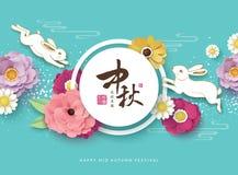Lycklig mitt- höstfestival stock illustrationer