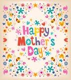 lycklig moder s för dag Royaltyfri Bild
