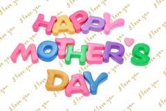 lycklig moder s för dag Arkivbilder