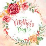 lycklig moder s för dag Hälsningkort med dag för moder` s vektor för detaljerad teckning för bakgrund blom- också vektor för core royaltyfri illustrationer