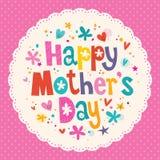 lycklig moder s för kortdag stock illustrationer