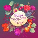 Lycklig moders hand-dragen bokstäver för dag royaltyfri illustrationer