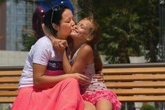 lycklig mom för dotter Royaltyfria Foton