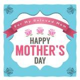 Lycklig mors dag royaltyfri illustrationer