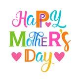 Lycklig mors dag baner för kort för vårferiehälsning stock illustrationer