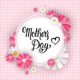 Lycklig mors dag baner för kort för vårferiehälsning vektor illustrationer