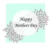 Lycklig mors dag feriebakgrund vara kan den till salu annonseringen för bruk, bakgrund royaltyfri illustrationer