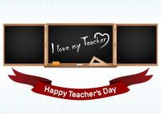 Lycklig nationell läraredag greeting lyckligt nytt år för 2007 kort royaltyfri illustrationer