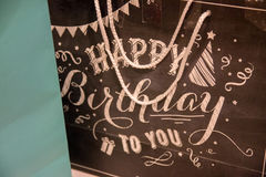 lycklig påsefödelsedag Arkivfoto