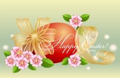Lycklig påsk! Stock Illustrationer