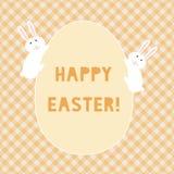 Lycklig påsk card3 Arkivfoto