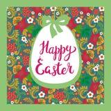 Lycklig påsk för Calligraphic inskrift för hälsningkort, vektor illustrationer