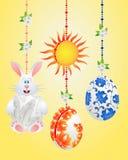 Lycklig påsk för roligt kort Royaltyfria Bilder