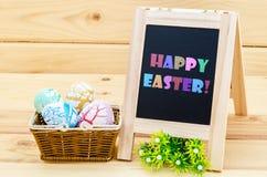 Lycklig påsk för tappning! royaltyfri fotografi