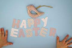 Lycklig påsk - ungehänder 3 Royaltyfria Bilder