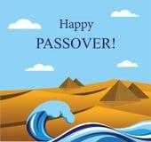 Lycklig påskhögtid ut ur judarna från Egypten. royaltyfri illustrationer