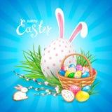 Lycklig påsksamling Fotografering för Bildbyråer