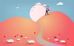 Lycklig parvän som kysser med hjärta och månebakgrund, weddi royaltyfri illustrationer