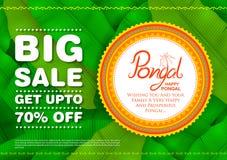 Lycklig Pongal ferietacksägelsefest av Tamil Nadu södra Indien Sale och annonseringbakgrund royaltyfri illustrationer