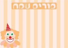 Lycklig Purim hebrébakgrund Stock Illustrationer