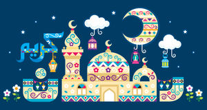 Lycklig Ramadan arkivbild