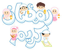 Lycklig Ramadan Royaltyfria Foton