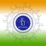 Lycklig självständighetsdagen för lyckönskan med det handskrivna ordet Indien Royaltyfria Bilder