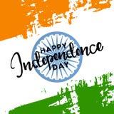 Lycklig självständighetsdagenIndien hand dragen bokstäver Royaltyfria Bilder