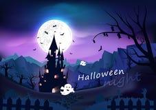 Lycklig spöklik, fantasi- och tecknad filmbegrepp för fasa berättelse för för halloween affisch, illustration för vektor för bakg royaltyfri illustrationer