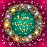Lycklig text för nytt år 2017 för hälsningkort Vektor Illustrationer