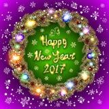 Lycklig text för nytt år 2017 för hälsningkort Royaltyfri Fotografi