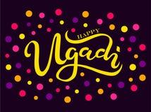 Lycklig Ugadi text vektor illustrationer
