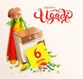 Lycklig Ugadi text och kalender2019 april 6 indisk ferie stock illustrationer