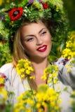 Lycklig ukrainsk kvinna för stående Arkivbilder
