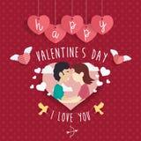 Lycklig Valentine Day designbakgrund Arkivfoto
